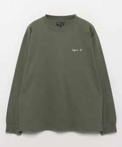 S179 TS
