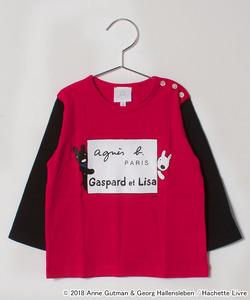 SBM5 L TS Gaspard et Lisa Tシャツ