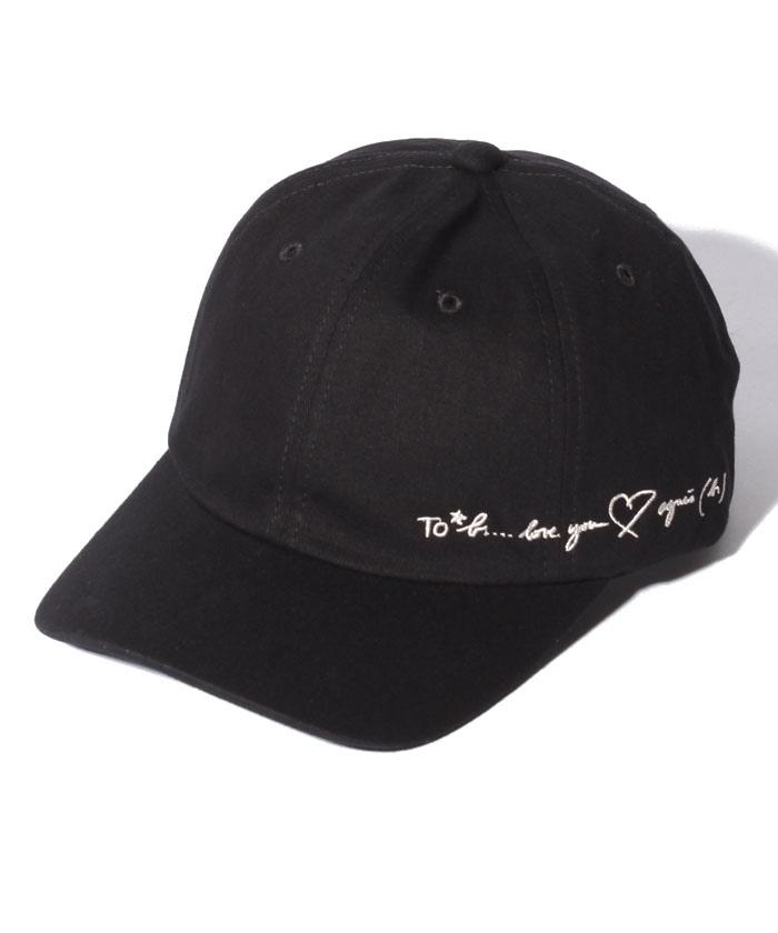 WP54 CAP メッセージキャップ