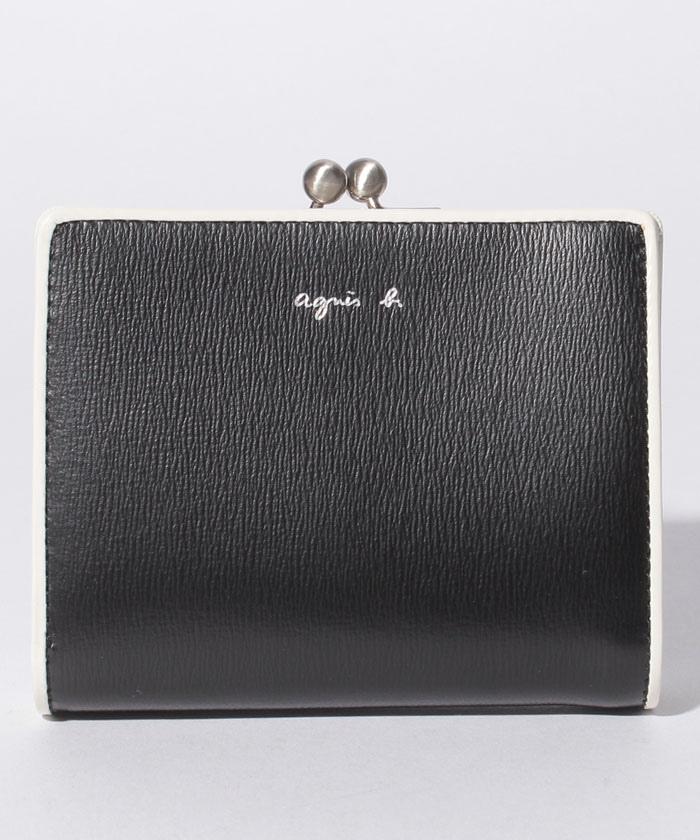 「agnès b.(アニエス・ベー)」オススメの二つ折り財布