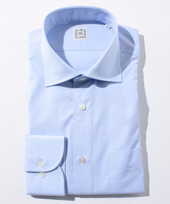 長袖シャツ(ブロード) ブルー