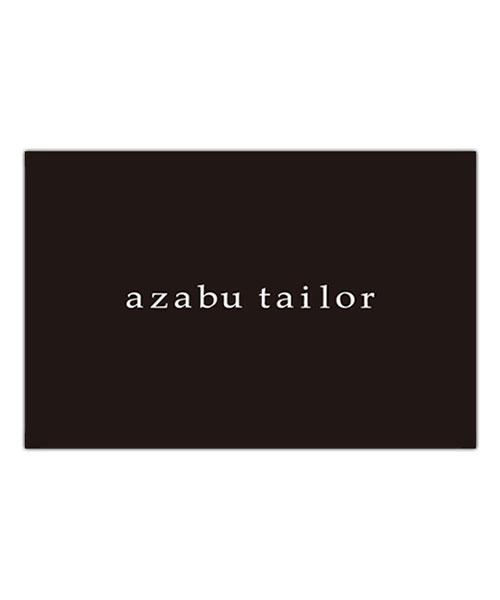 azabu tailor Gift Card (100000円)