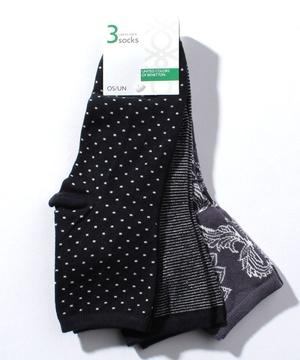 3足セット柄ソックス・靴下(男女兼用)