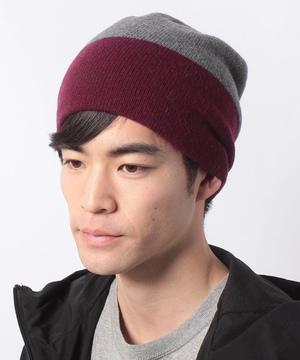 マルチボーダービーニー・ニット帽