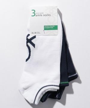 ループマークラインSソックス・靴下3足セット
