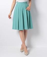 ベルト付きカラースカート