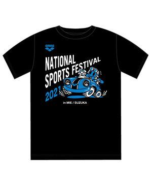 【2021年三重とこわか国体】国民体育大会 大会記念品Tシャツ