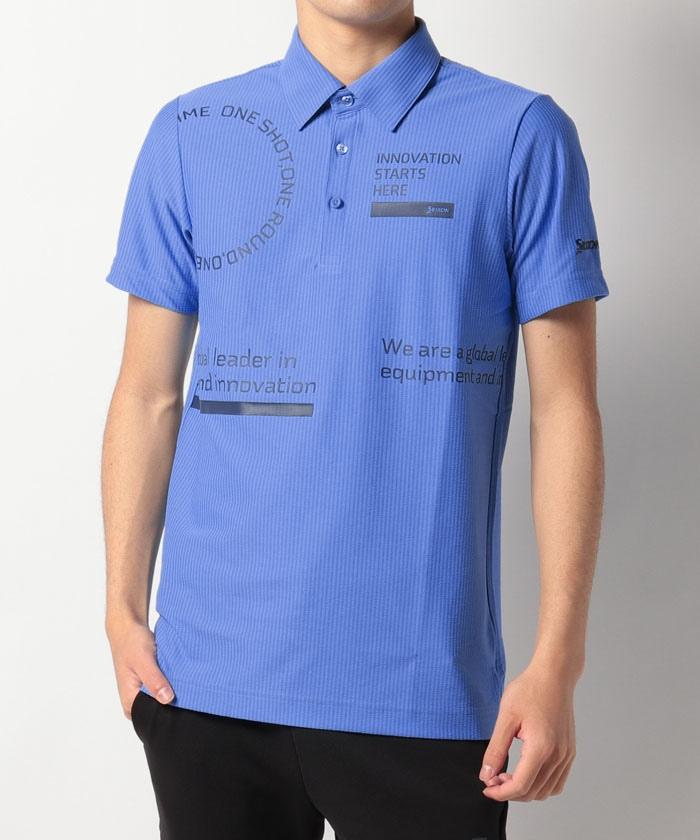 Coolist D-Tec サッカーシャツ