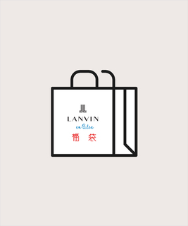 【2021年福袋】LANVIN en Bleu(雑貨)