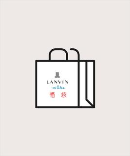 【2021年福袋】LANVIN en Bleu(アパレル)