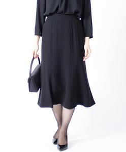 【オールシーズン・喪服・礼服・フォーマル用】フレアースカート
