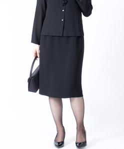 【オールシーズン・喪服・礼服・フォーマル用】定番フォーマルスカート