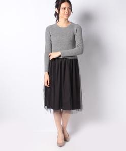 ウールニットxソフトチュール ドレス