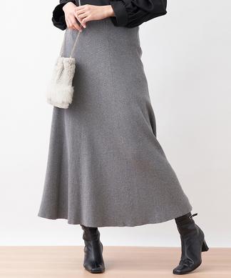 【特別提供品】ニットのマキシフレアスカート