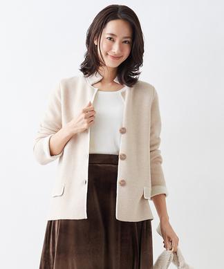 【MUSETTI 】スタンドカラーニットジャケット