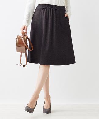 ヘリンボンのフレアスカート