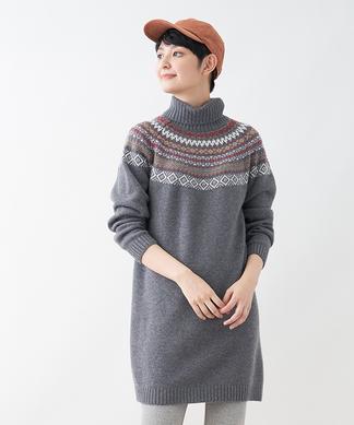 求心柄ロングセーター