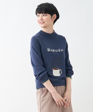 モチーフ柄セーター