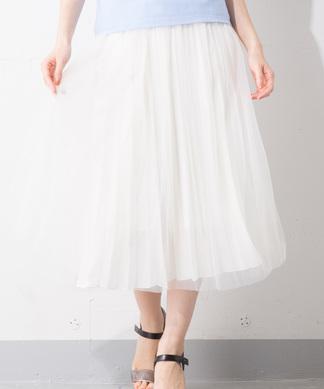 Special Price【Brahmin】チュールデザインスカート