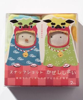 【NISSEN SHOKO】動物モチーフタオルハンカチセット