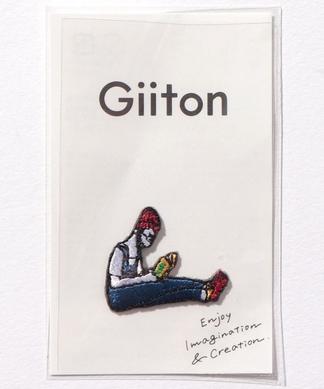 【Giiton】刺繍ワッペン