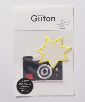 【Giiton】再帰反射加工ワッペン