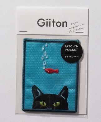 【Giiton】ポケットワッペン