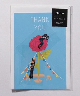【Giiton】ワッペン付きカード