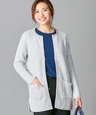 【AMINA】ロングニットカーディガン