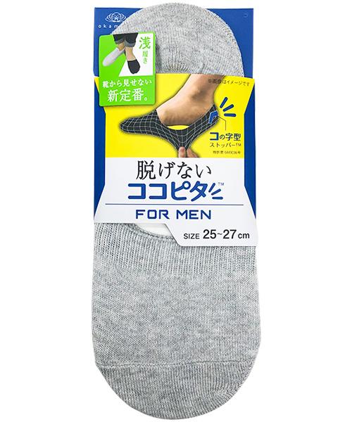 メンズ フットカバー 浅履き New Package