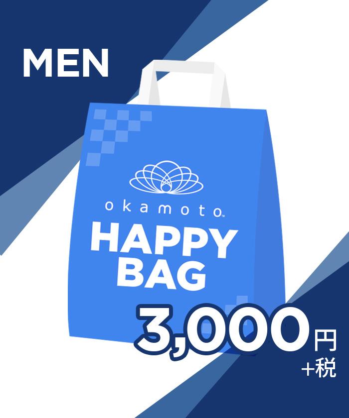 福袋メンズ 3000円