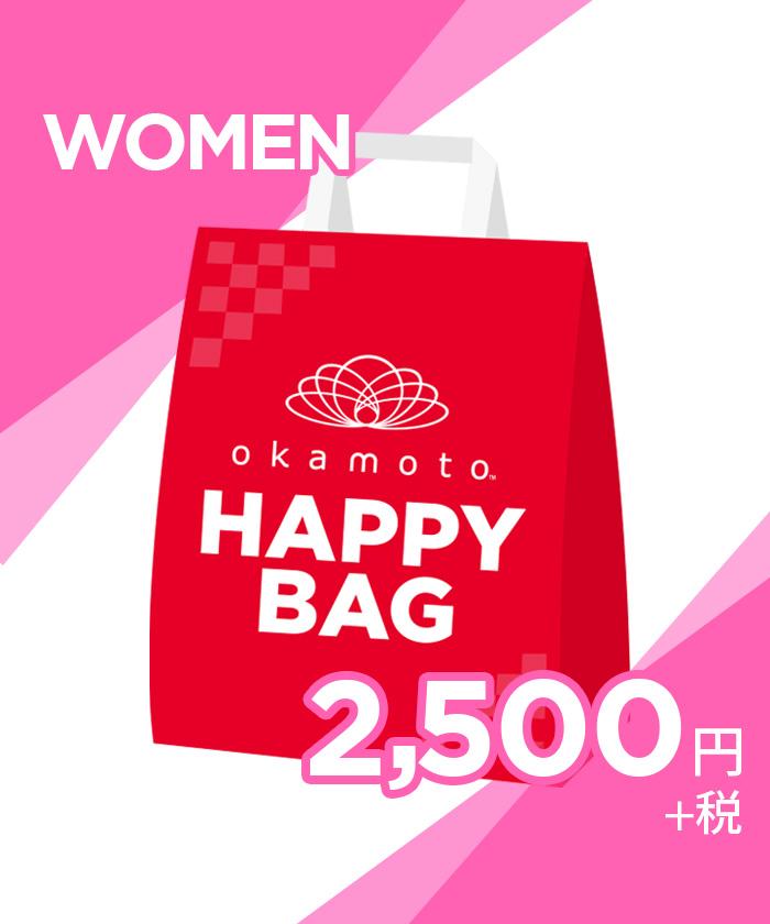 レディースHAPPY BAG 2500円