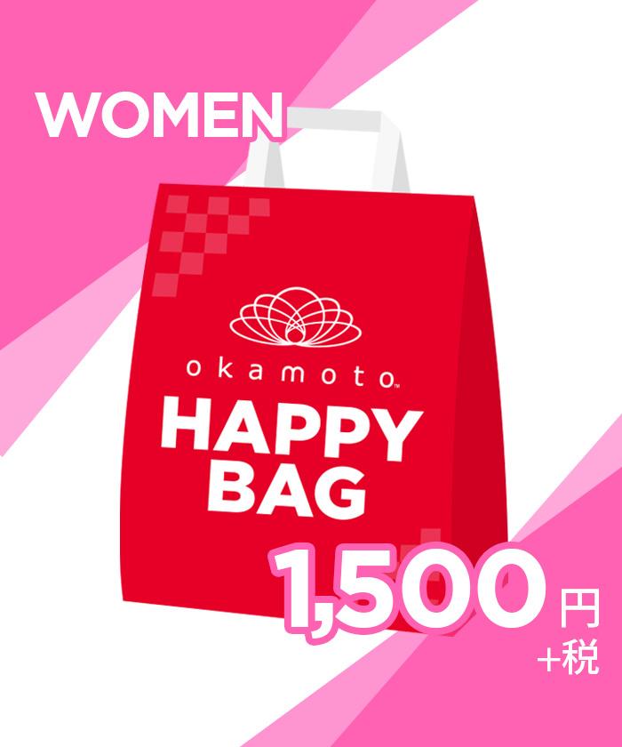 レディースHAPPY BAG 1500円
