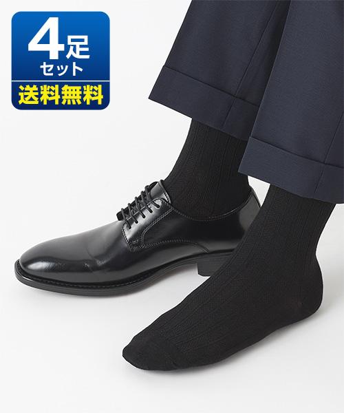 【4足組】メンズ クルー丈 ストライプ柄