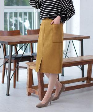 【セットアップ対応商品】フェイクスエードタイトスカート