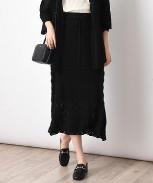【セットアップ対応商品】クロシェニットロングスカート