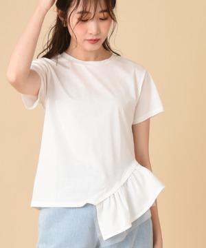 アシメフリルTシャツ
