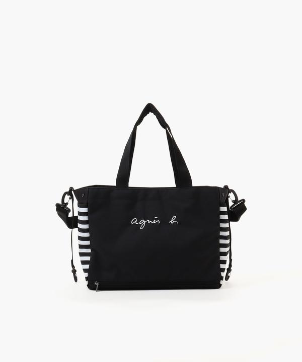 GL11 E BAG ロゴ&ボーダーマザーズバッグ