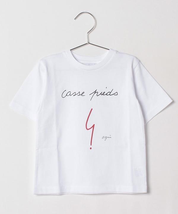 SDG8 E TS キッズ メッセージTシャツ