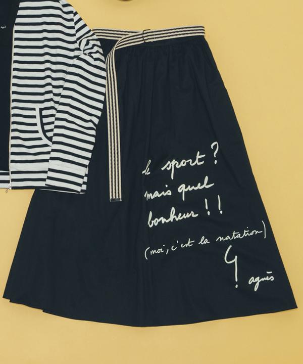 WM72 JUPE メッセージスカート