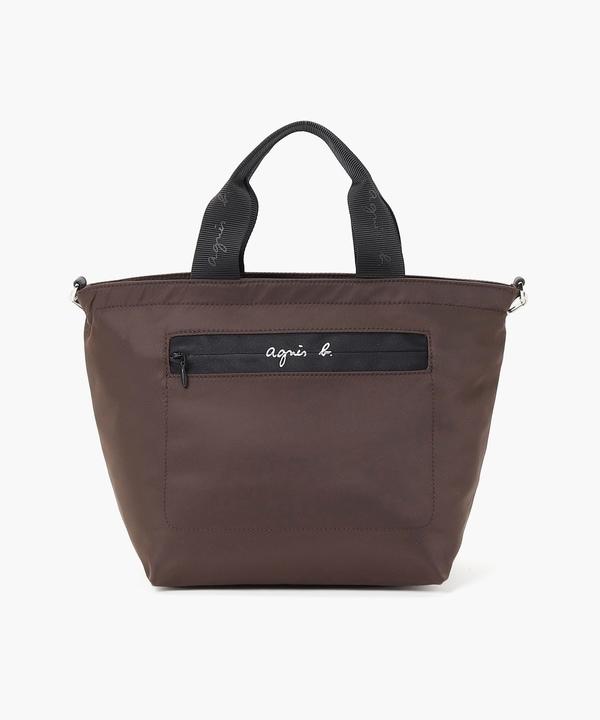 PAS07-01 2wayトートバッグ